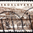 Stock Photo: Postage stamp Czechoslovaki1958 Luhacovice, SpTown, Moravia