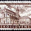 Postage stamp Czechoslovakia 1958 St. Thomas Abbey, Brno — Stock Photo