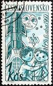 Poštovní známka československu 1961 loutky, hračky — Stock fotografie