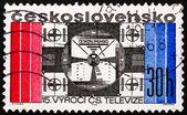 Postage stamp Czechoslovakia 1968 Symbolic Television Screen — Stock Photo
