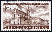 Postage stamp Czechoslovakia 1958 St. Thomas Abbey, Brno — Stock Photo