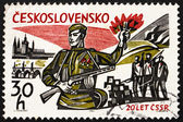 Postage stamp Czechoslovakia 1965 Liberation from the Nazis — Stock Photo