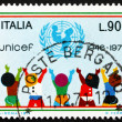 Postage stamp Italy 1971 UNICEF emblem and Children - Stockfoto