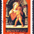Постер, плакат: Postage stamp Ireland 1975 Madona and Child by Fra Filippo Lipp