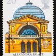 Royalty-Free Stock Photo: Postage stamp GB 1990 Alexandra Palace, London