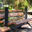 Bench is in a green park — Stock Photo #11470058
