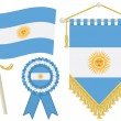 Argentina flags - Stock Vector