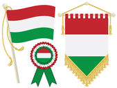 Hungary flags — Stock Vector