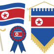 North korea flags — Stok Vektör