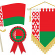 Stock Vector: Belarus flags