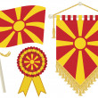 Macedonia flags — Stock Vector