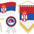 Serbia flags — Stock Vector