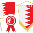 Bahrain flags — Stock Vector
