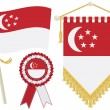 Singapore flags — Stock Vector #11809307