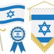 Israel flags — Stock Vector