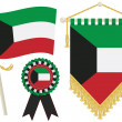Kuwait flags - Stock Vector