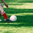 Kick that ball — Foto Stock