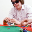 joueur de poker — Photo