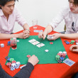 Stock Photo: Poker game