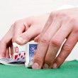 Shuffling cards — Stock Photo #11864401