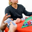 Shuffling Poker Cards — Stock Photo #11864408