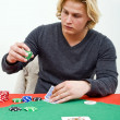 Stock Photo: Poker bet