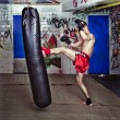 Stock Photo: Forward kick
