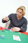 Poker bet — Stock Photo