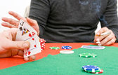 Poker oyunu — Stok fotoğraf