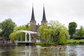 Delft Rowing — Stock Photo