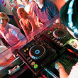 Disco party — Stock Photo #11983861