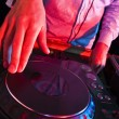 DJs Hands — Stock Photo #11983941