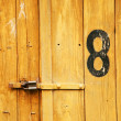 Wooden garage door - Foto Stock