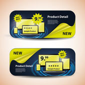 Header or Banner Design Set — Stockvector