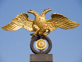 Russia arms double-headed eagle — Stock Photo