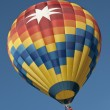 hot air balloon — Stock Photo #11253390