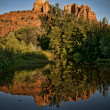 Stock Photo: Cathedral Rock, Sedona, Arizona