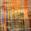 Colorful Streaked Cliff Wall at Pictured Rocks National Lakeshore — Stock Photo