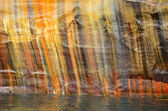 Colorful Streaks on Cliff Wall at Pictured Rocks National Lakeshore — Stock Photo