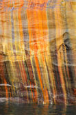 Colorful Streaks on Cliff at Pictured Rocks National Lakeshore — Stock Photo