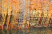 Colorful Streaked Cliff at Pictured Rocks National Lakeshore — Stock Photo