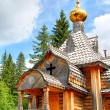 Wooden orthodox church — Stock Photo #11151471