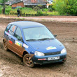 Rally Southern Ural 2009 — Foto Stock