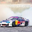 Drift show 2012, Moscow — Stock Photo