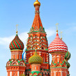 Saint Basil&amp;#039;s Cathedral - Stock Photo