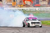 Drift show 2012 — Foto de Stock