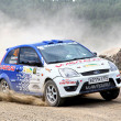 Stock Photo: Rally Southern Ural 2012