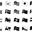 Stock Vector: Black country flags icon set