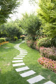 Park Stone walkway — Stock Photo