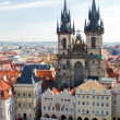 Prague, the capital of Czech Republic — Stock Photo